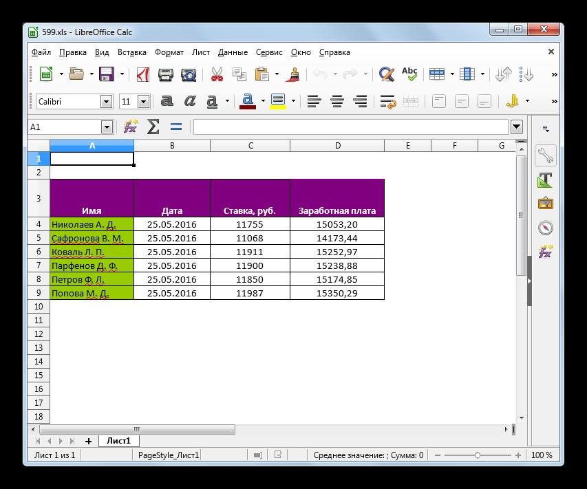 Скачать программу для чтения xls файла скачать бесплатно йота приложение на айфон