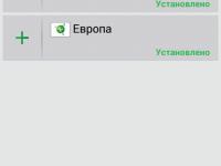 НАВИТЕЛ 9.5.30 ДЛЯ АНДРОИД СКАЧАТЬ БЕСПЛАТНО