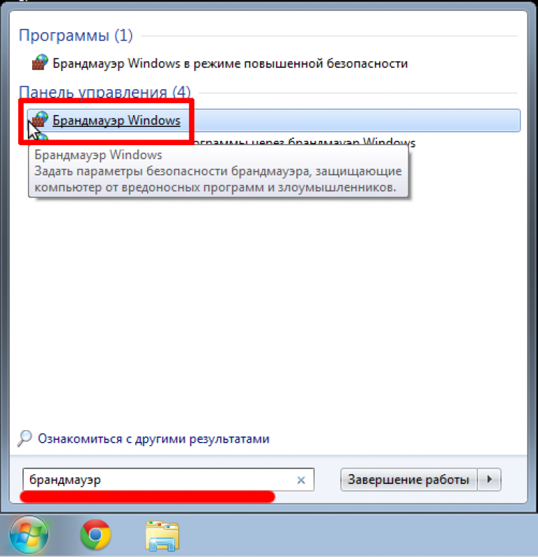 le finestre firewall consentivano i programmi