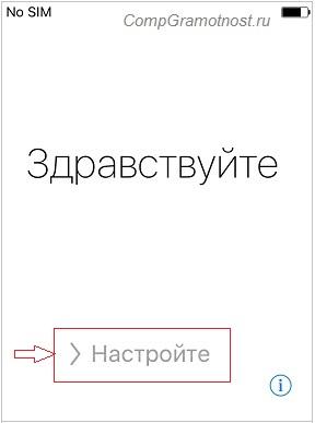 SIM-kortin asentaminen - iPhone, iPhone ohje