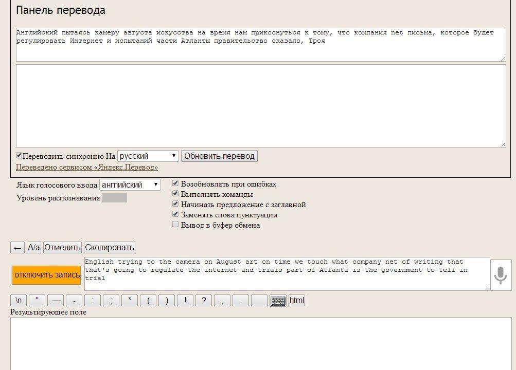 1656f54584 Most az angol nyelvű anyagok lefordíthatók oroszul, nem csak szövegek,  hanem hanganyagok is. Hagyja, hogy a fordítás nem mindig tökéletes, ...
