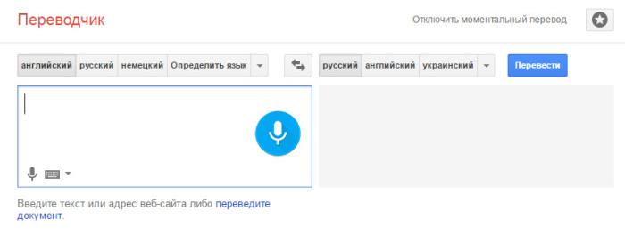 Google Prevodilac Sa Izgovorom Prevodilac Sa Glasovnim