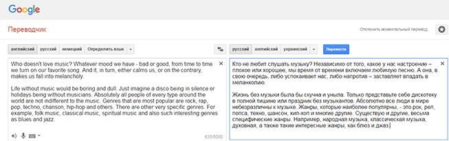 Prevodilac Koji Govori Prevodilac Na Mreži Sa Izgovorom
